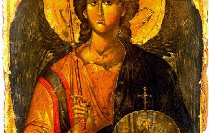 Почитаме Св. Архангел Михаил
