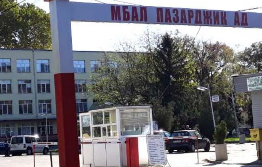 МБАЛ-Пазарджик е с ново управление
