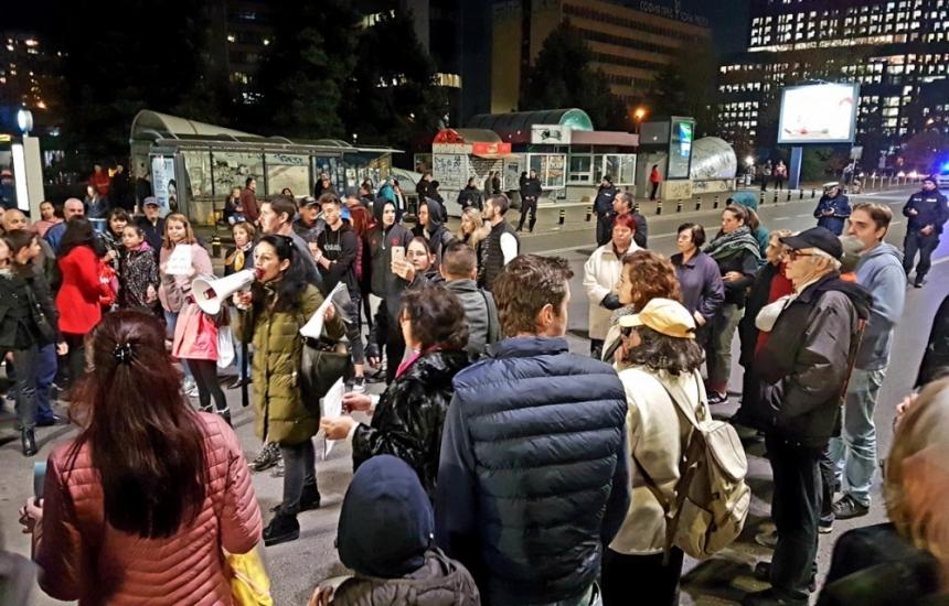 """""""Младост"""" на протест срещу Центъра по наркомании"""