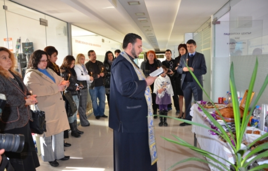 Пациентски център в Пловдив празнува