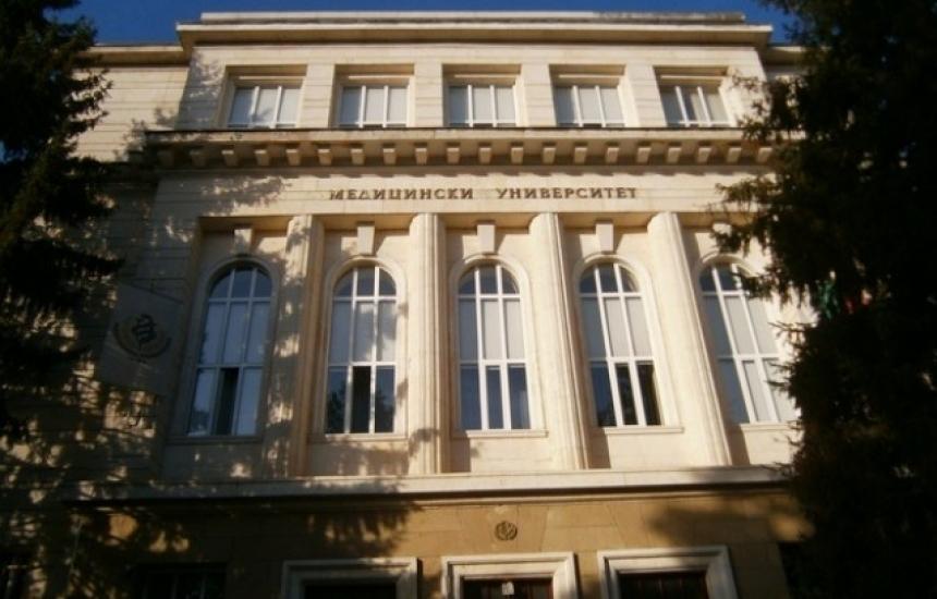 29 отличници от Випуск 2019 г. в МУ-Плевен