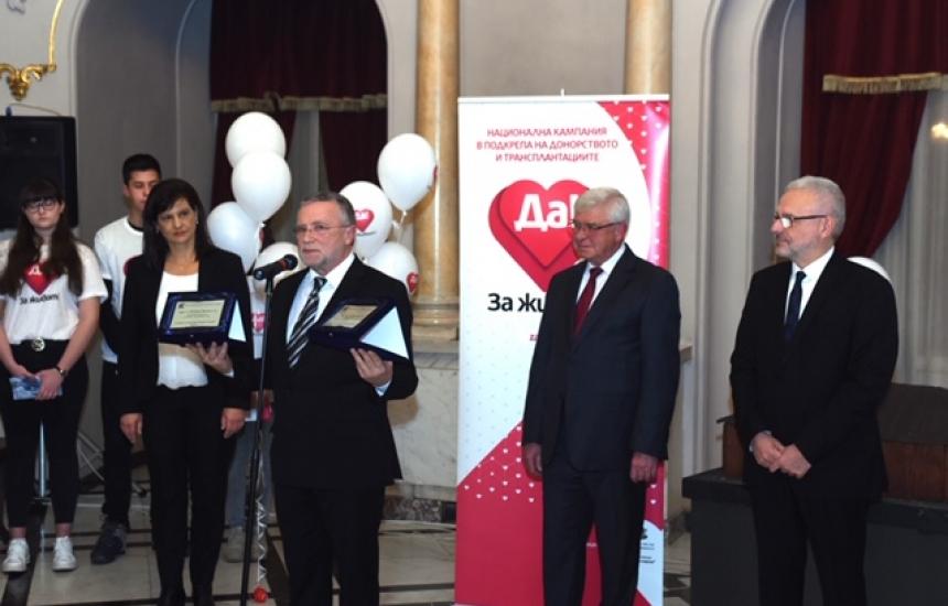 Две награди за принос към донорството във Варна