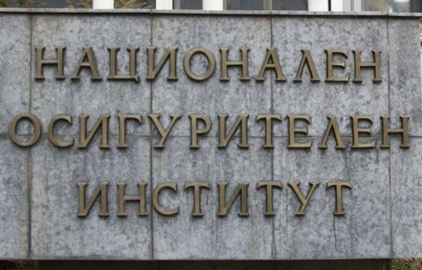 3 млн. лв. източени от НОИ с фалшиви документи