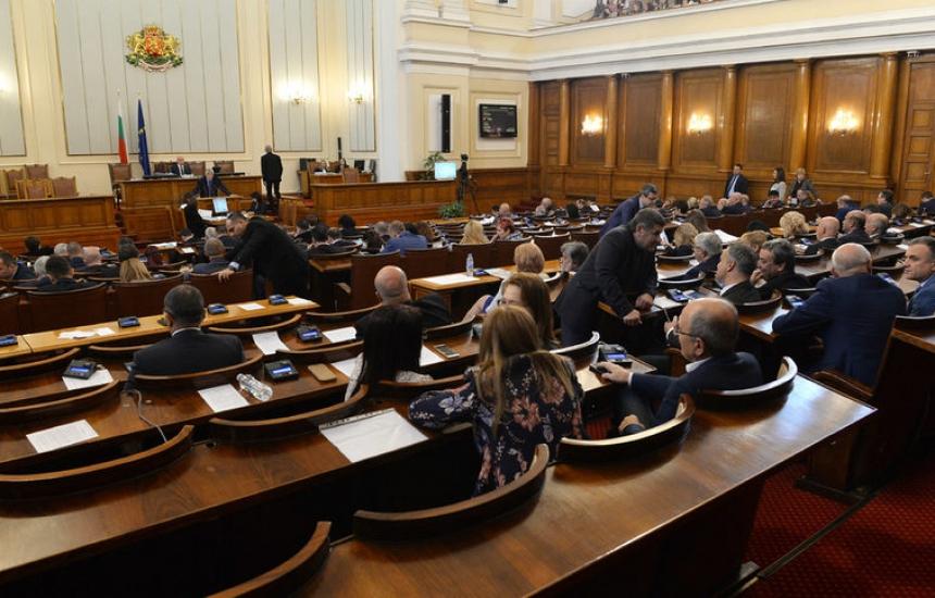 Парламентът прие окончателно бюджета за 2020 г.