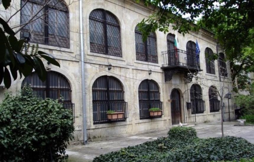 150 г. от първата дарителска болница в България