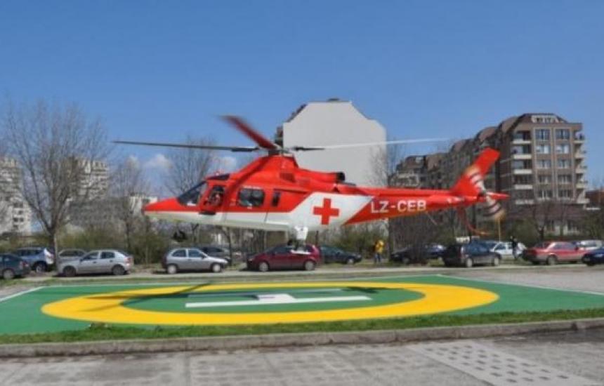 Отпуснаха 20 млн. за медицински хеликоптер