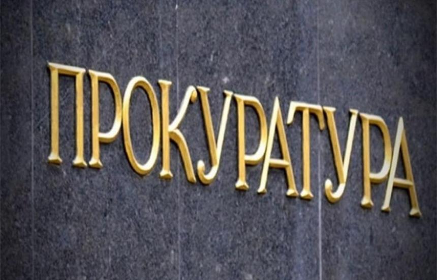 Прокуратурата в Хасково заведе дело за източване на НЗОК