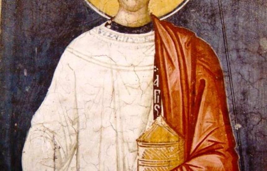 Почитаме Св. Стефан