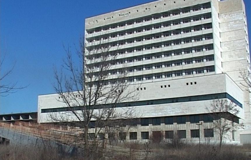 Отложиха средствата за новата болницата в Ямбол