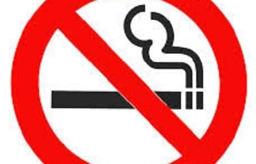60 млн. по-малко пушачи в света за 18 години