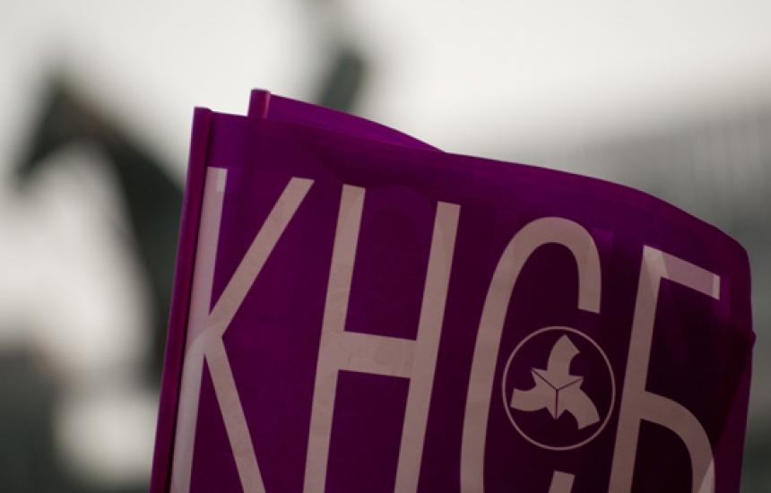 КНСБ иска по-високи заплати за сестрите