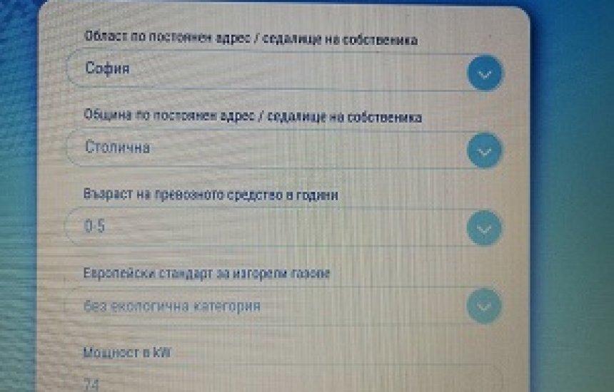 Калкулаторът за новия данък за колите в София е готов