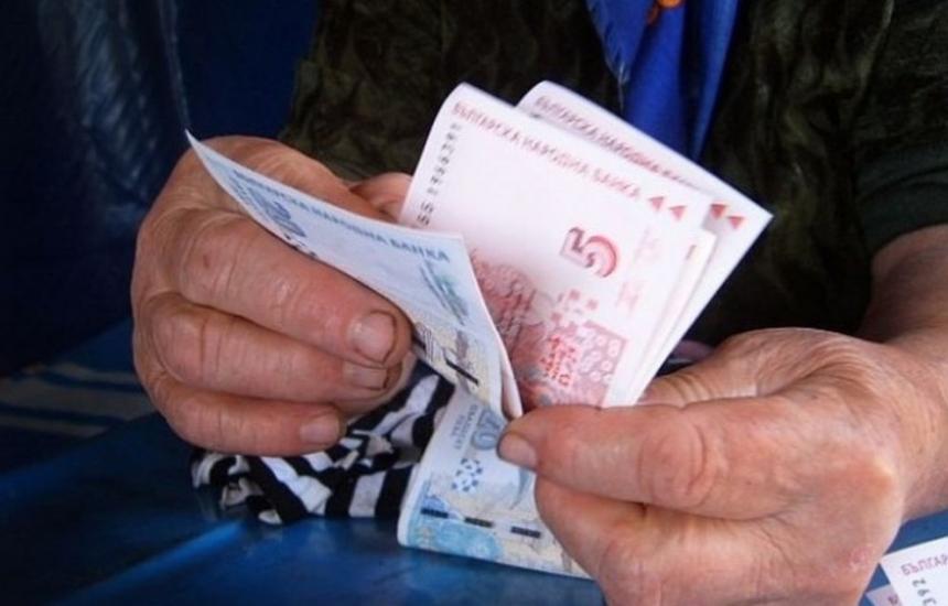Променят удръжките при запорите на пенсии