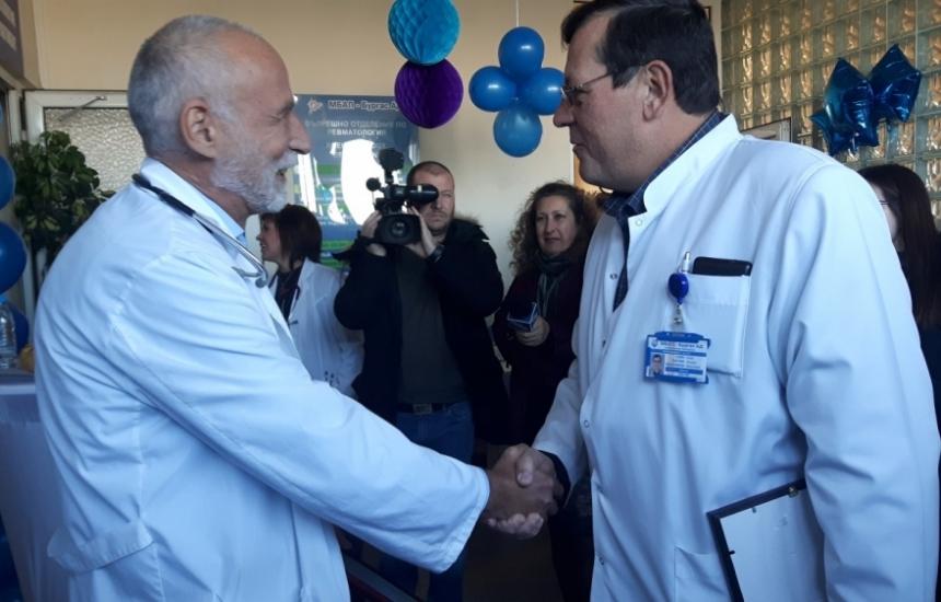 Отделението по ревматология на УМБАЛ-Бургас чества 10 г.