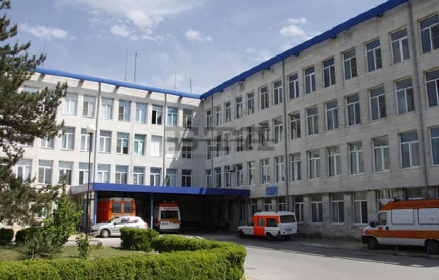 Повече средства за болницата в Каварна