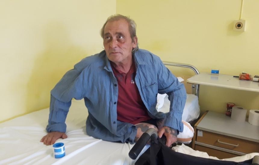 Намери се подслон за пациента на УМБАЛ-Бургас