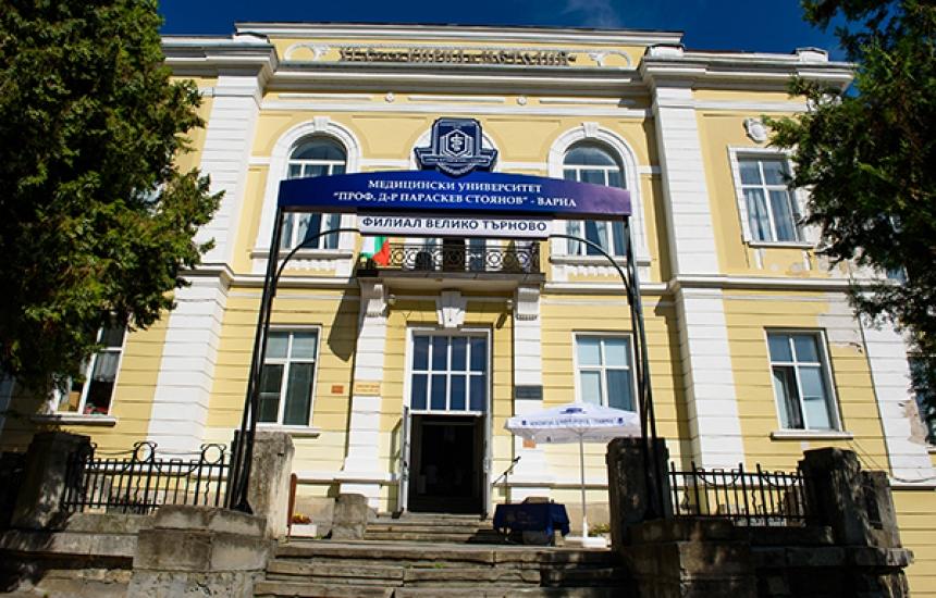 Обучават асистенти на зъболекарите във Велико Търново