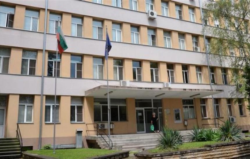 Лекари от болницата във Видин напускат