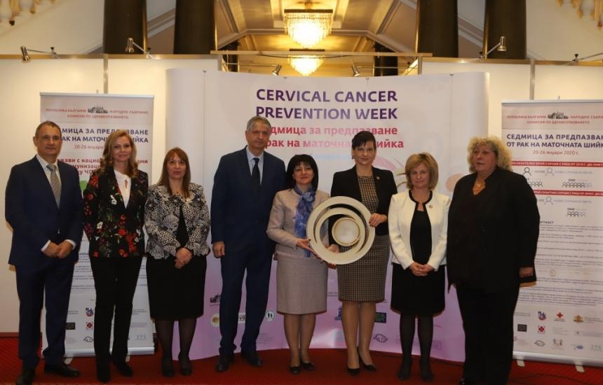 61 хиляди жени в Европа с рак на маточната шийка