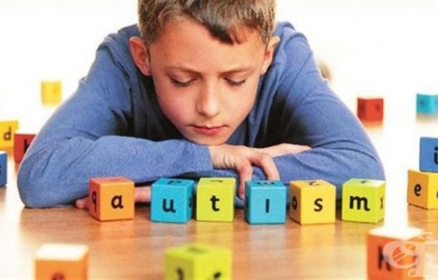 Не знаем колко са децата с аутизъм у нас