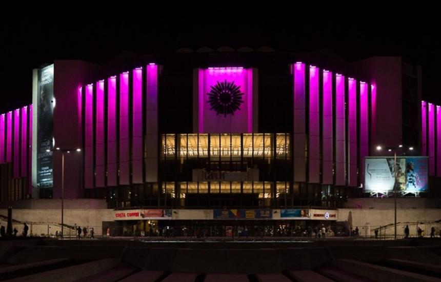 НДК светва в лилаво на 21 ноември