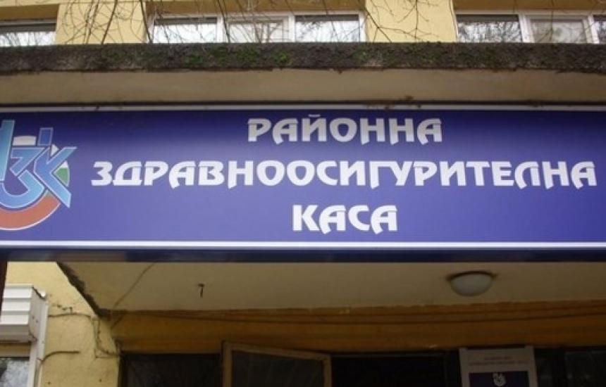 РЗОК Варна започна договарянето с болници