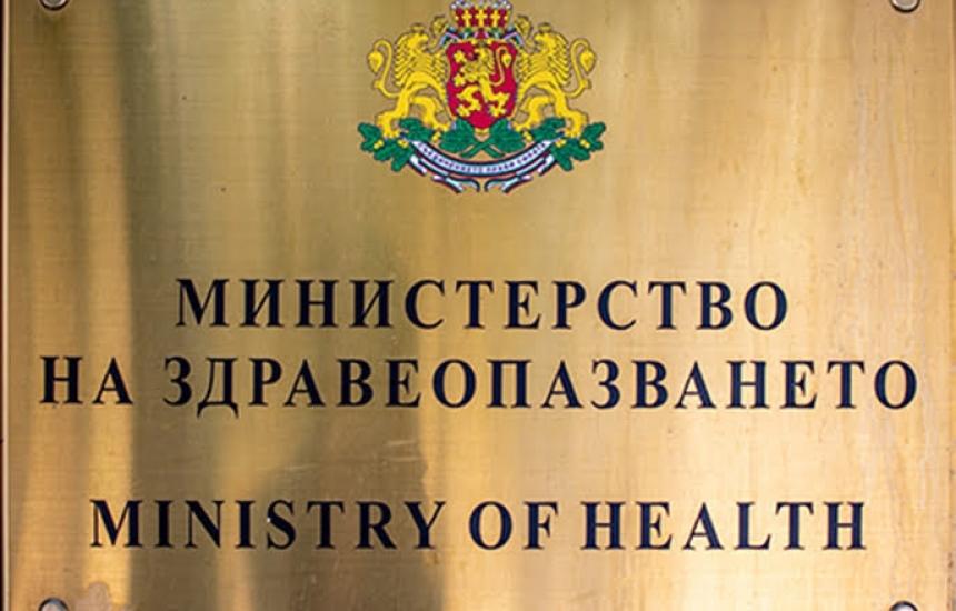 Болниците и КОЦ ще отчитат финансите си публично