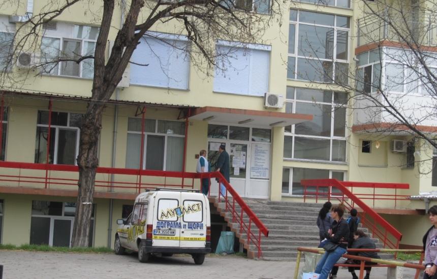 Отмениха грипната епидемия в Пазарджишко