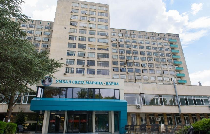 """Нова апаратура в """"Света Марина"""" във Варна"""