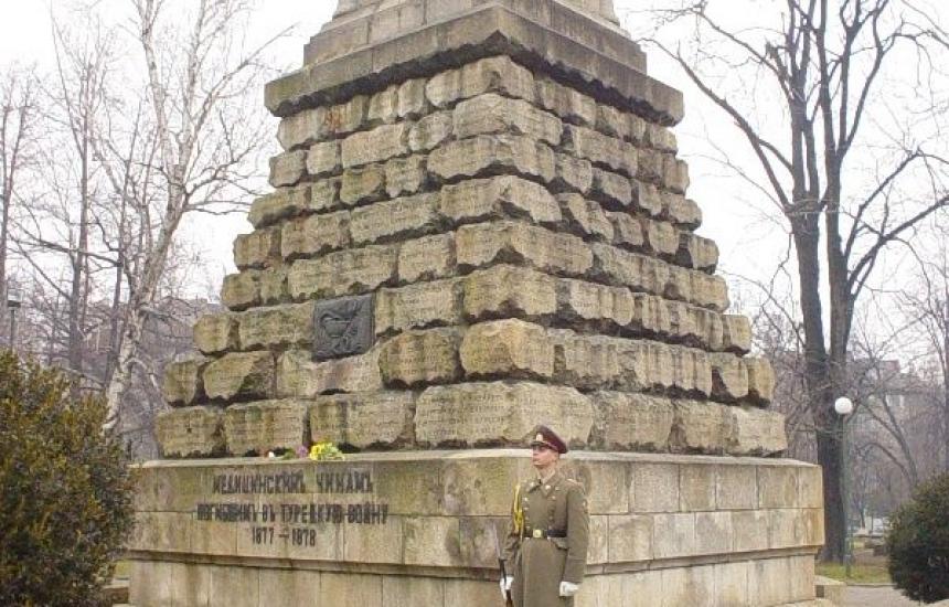 Поклонението пред Докторския паметник отменено