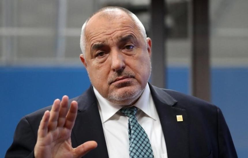 Борисов : Държавата няма да плаща за недисциплинирани хора
