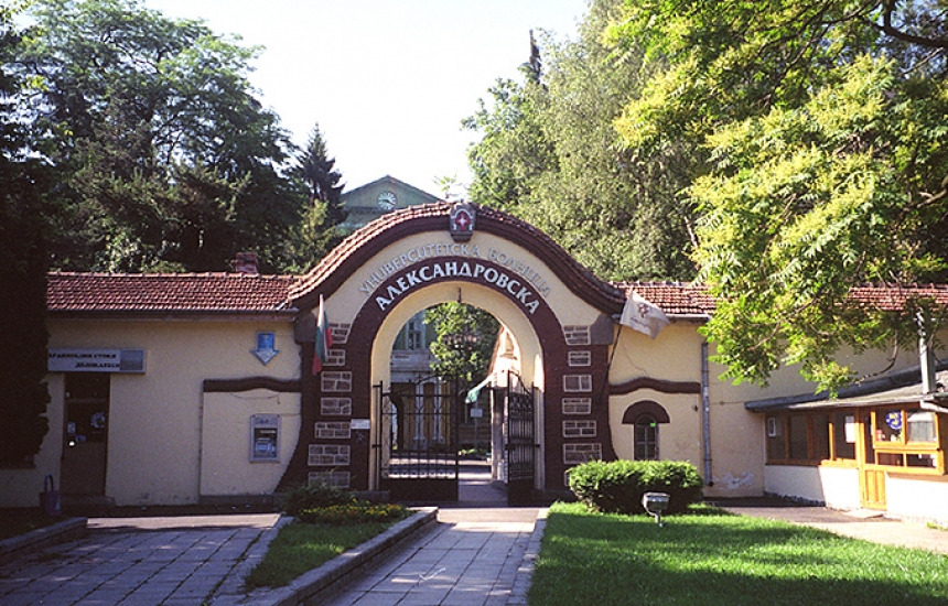 Скрининг за глаукома в Александровска