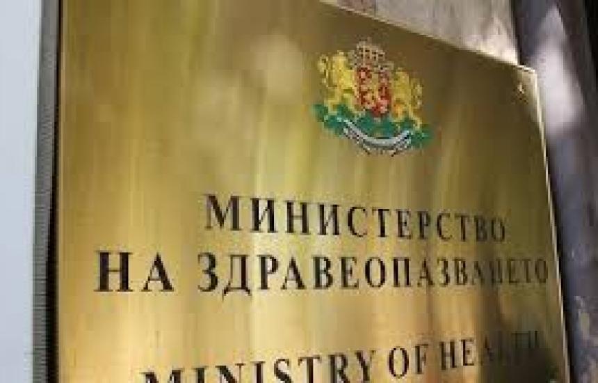 МЗ актуализира забраната за влизане в страната
