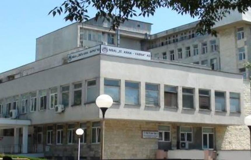Видеоанкета за пациенти във Варна