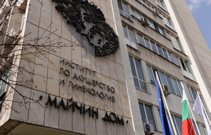"""Майчин дом получи 100 000 лева дарение"