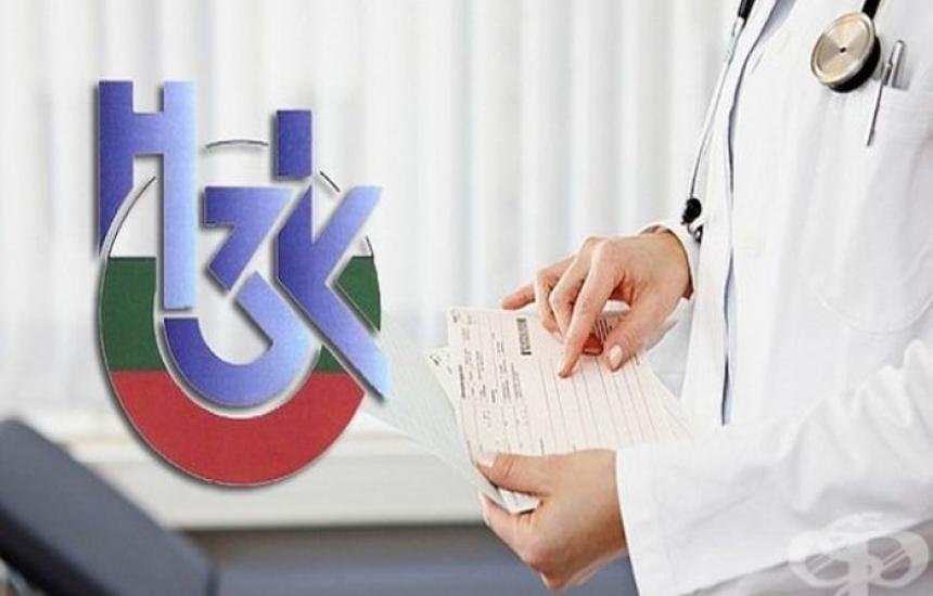 Изчезна от пазара лекарство за хепатит В