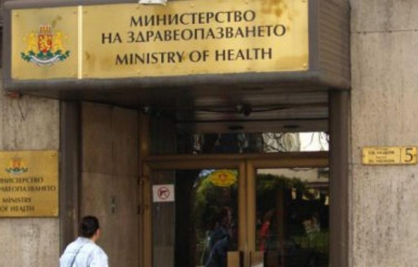 МЗ: Отлага се майската сесия за специалност