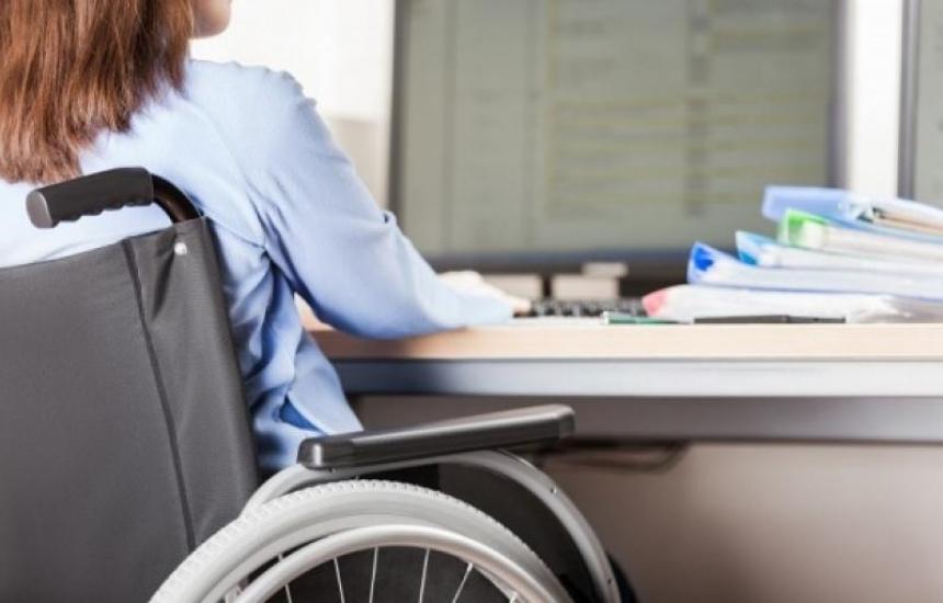 Подкрепа за предприятията на хора с увреждания