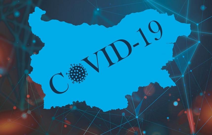 17 нови заразени с КОВИД-19
