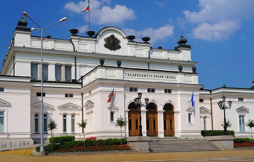 Втори опит за изслушване на Борисов в НС