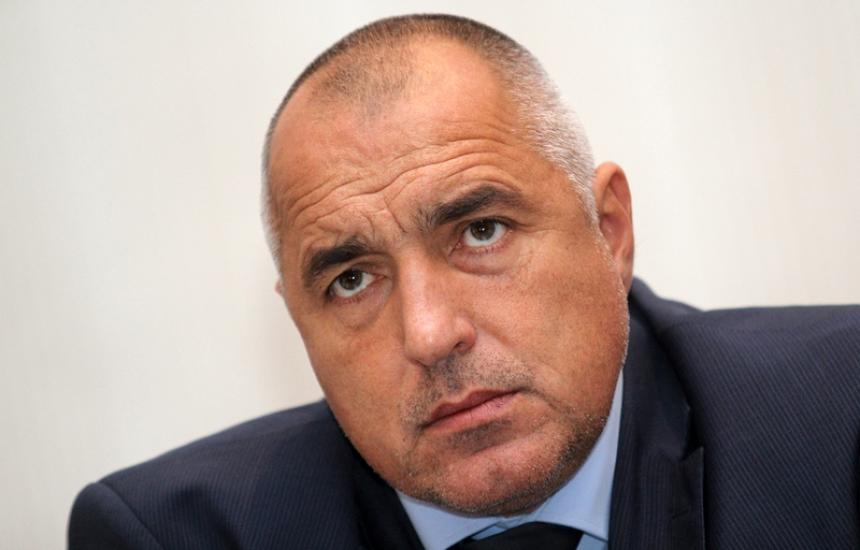 Борисов върна мандата за правителство
