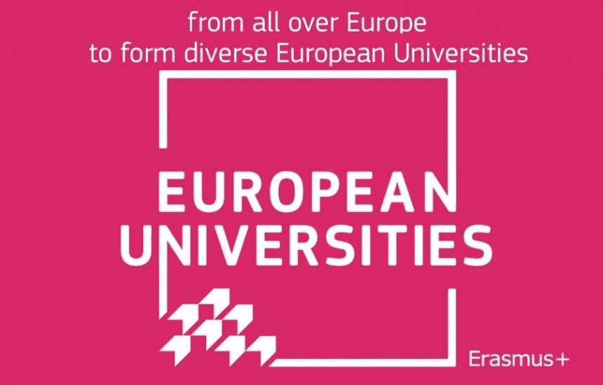 МУ-София става част от общ университет в Европа