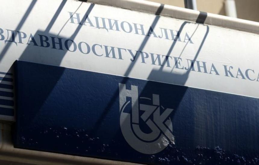 614 млн. лв. за болниците за 4 месеца