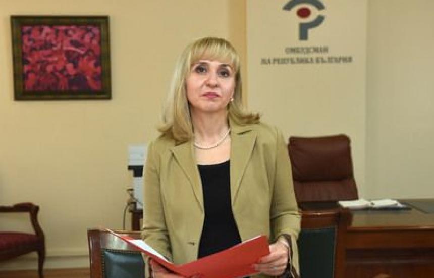 Избраха Диана Ковачева за омбудсман