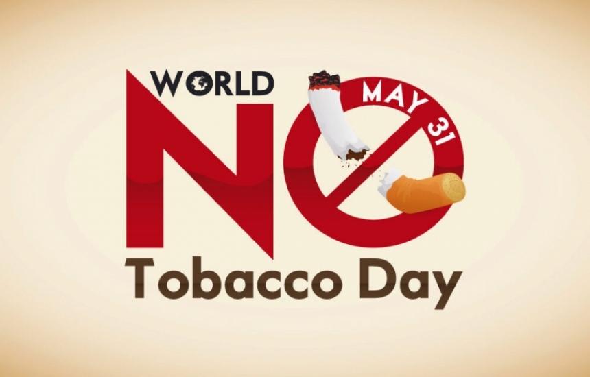 СЗО с контра маркетинг на тютюна