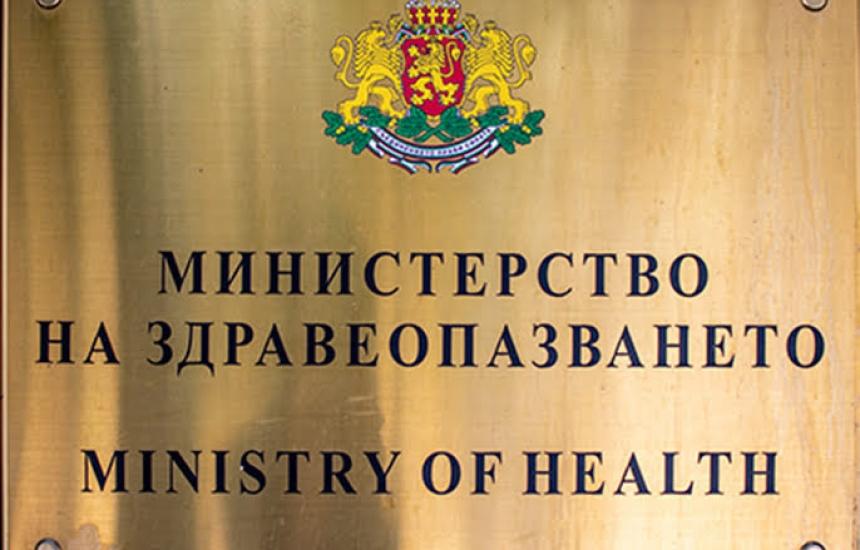 Над 4.6 млн. лв. дарени на МЗ за КОВИД