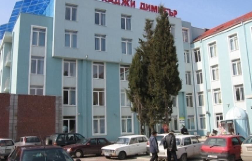 Директорът на РЗИ - Сливен подава оставка