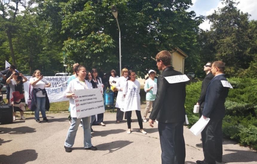 Протест в подкрепа на Мая Илиева