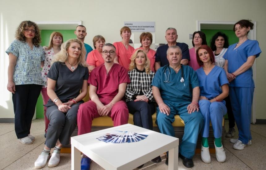 Уникална операция в Александровска болница
