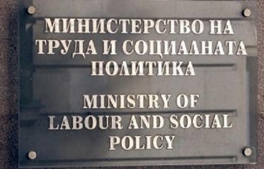 Увеличават санкциите за работа без договор